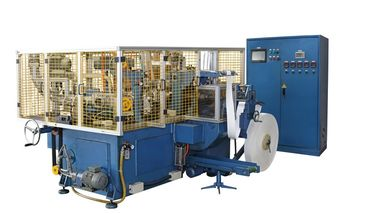 SCM-H Horizontal 150pcs/min High Speed Automatic Paper Cup  Machine / Making Machinery With Hot Air Sealing